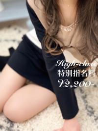 体験☆渚 モデル系人妻の代表格♡