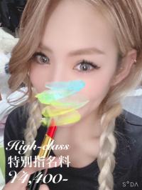 岡山県 デリヘル ファンタジー 体験☆亜莉  極エロの爆裂爛漫嬢