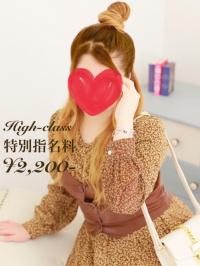 美琴 SS級ド素人ピュア娘♡