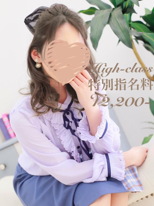 井川 ゆるふわS級美女♪