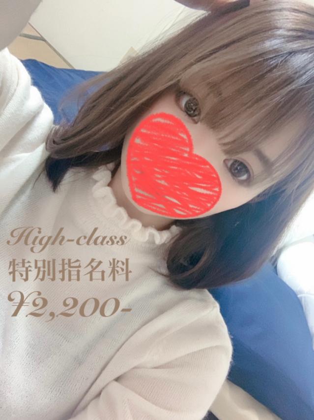 岡山県 デリヘル ファンタジー 体験☆玲花 ★光輝く美しさ★