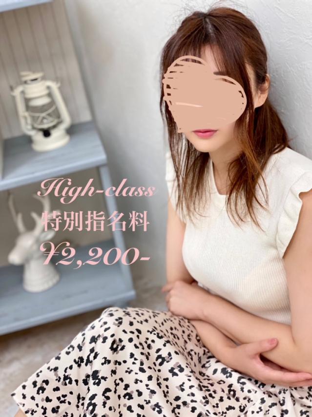 新人★原 新妻の秘密のバイト♡