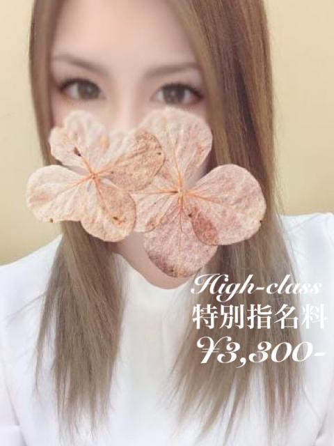 岡山県 デリヘル ファンタジー 体験☆向日葵 マスコット候補♡