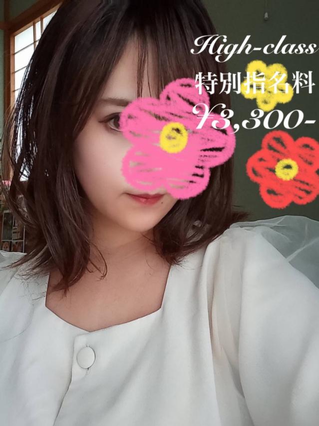 岡山県 デリヘル ファンタジー 体験☆優奈 驚愕のGカップ美乳