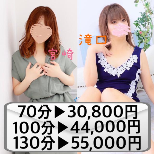 3P 宮崎(29)&滝口(33)
