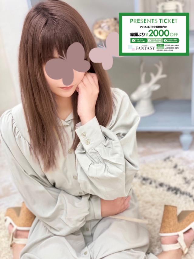 岡山県 デリヘル ファンタジー 明日香   容姿端麗美ママ
