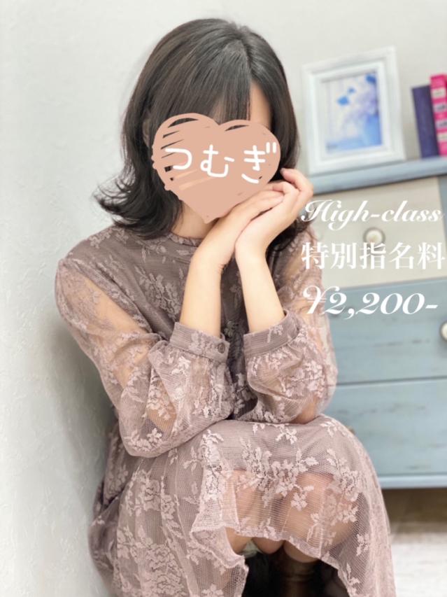 岡山県 デリヘル ファンタジー 体験☆紬 つむぎさんと読みます♡