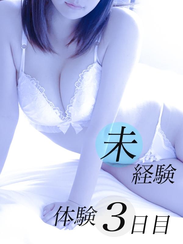 清楚系最高峰◇つかさ(-Feather-アロマセラピーエステティックサロンフェザー)
