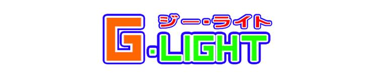 G-LIGHT(ジーライト)(広島市 デリヘル)