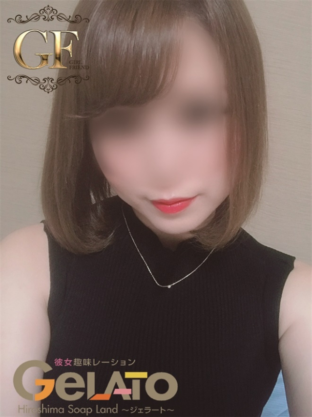 つばさ【GF(NS)対応】(GELATO(ジェラート)~彼女趣味レーション~)