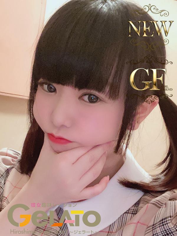 れな【GF(NS)対応】(GELATO(ジェラート)~彼女趣味レーション~)