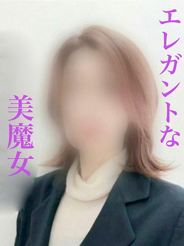エレガント奥様☆響さん