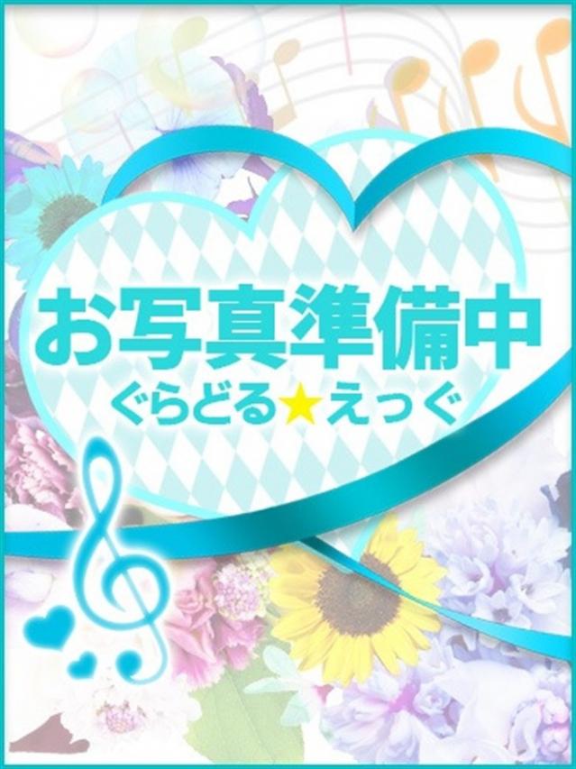 はるか 5月1日デビュー♡(ぐらどるえっぐ)