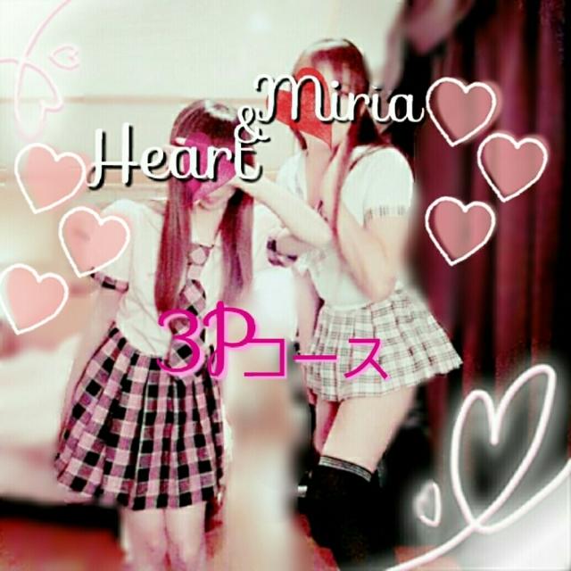 ハート&ミリア3P☆(gross(グロス)(山口・小郡・宇部・周南・防府))