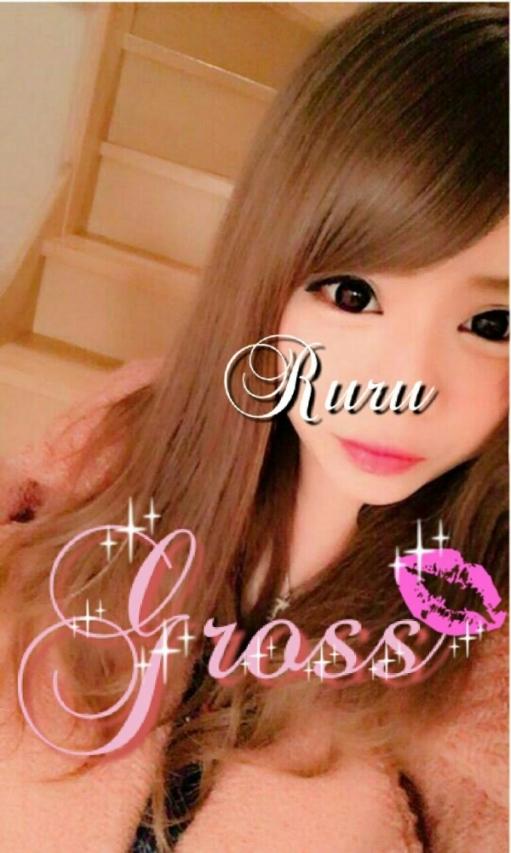 Fカップパーフェクト美女♪♪☆体験・ルル(gross(グロス)(山口・小郡・宇部・周南・防府))