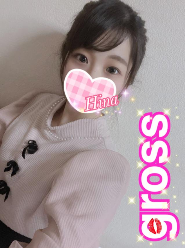 体験ひな☆ミニSS級ロリ娘(gross(グロス)(山口・小郡・宇部・周南・防府))