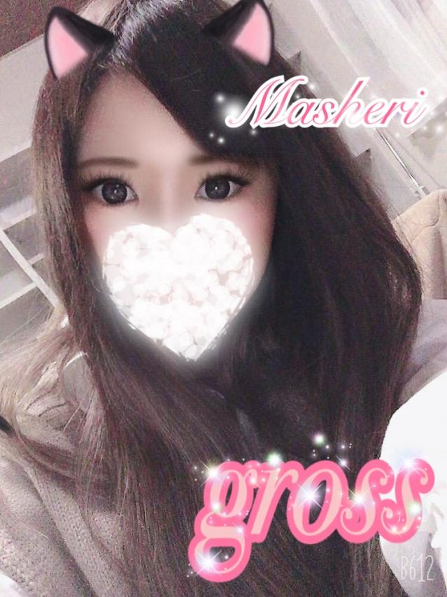 体験・ましぇり☆ミニ可愛美少女☆(gross(グロス)(山口・小郡・宇部・周南・防府))
