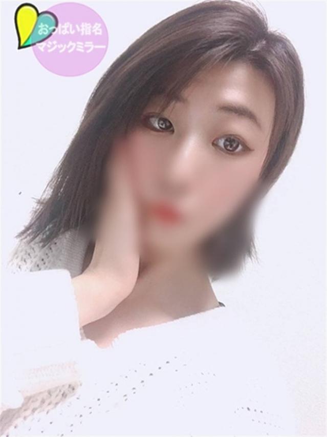 なみ(ディアナ)