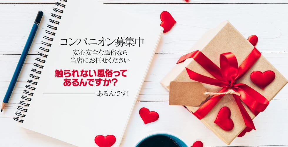 広島官能クラブ「M性感」(広島市エステ・性感(出張))