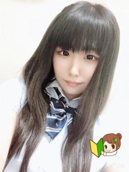 20代 イメクラ ソープ 発情隊