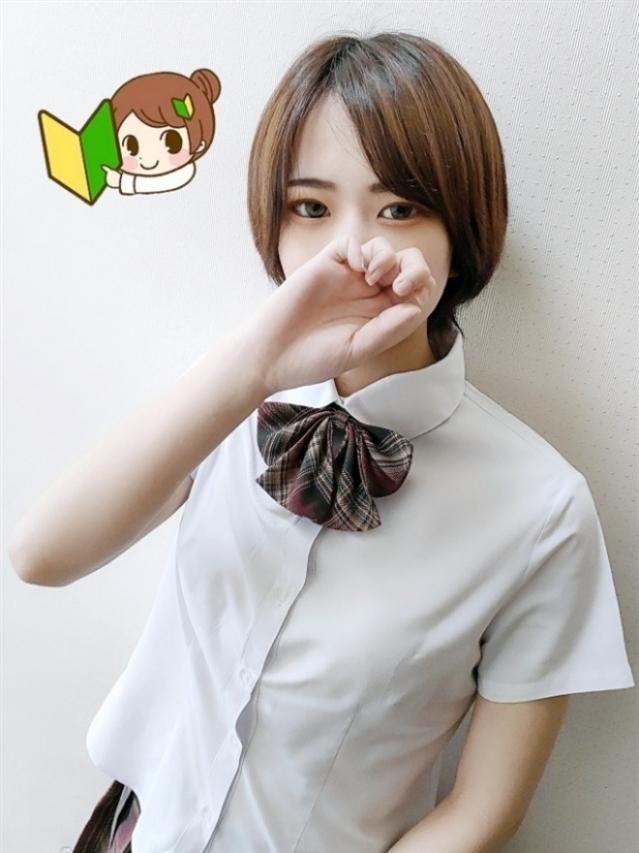 紺野 マコト(20代 イメクラ ソープ 発情隊)