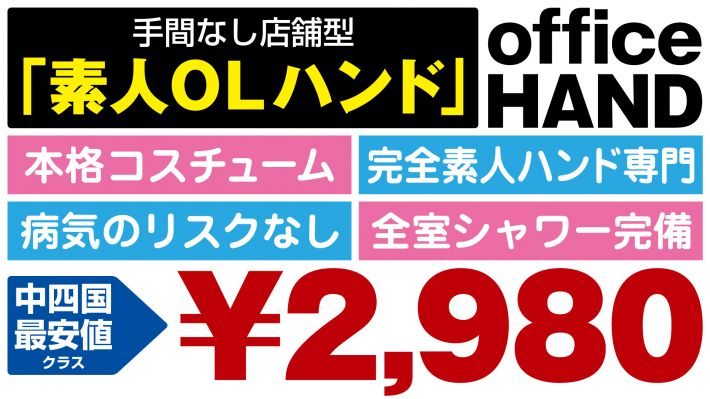 2,980円