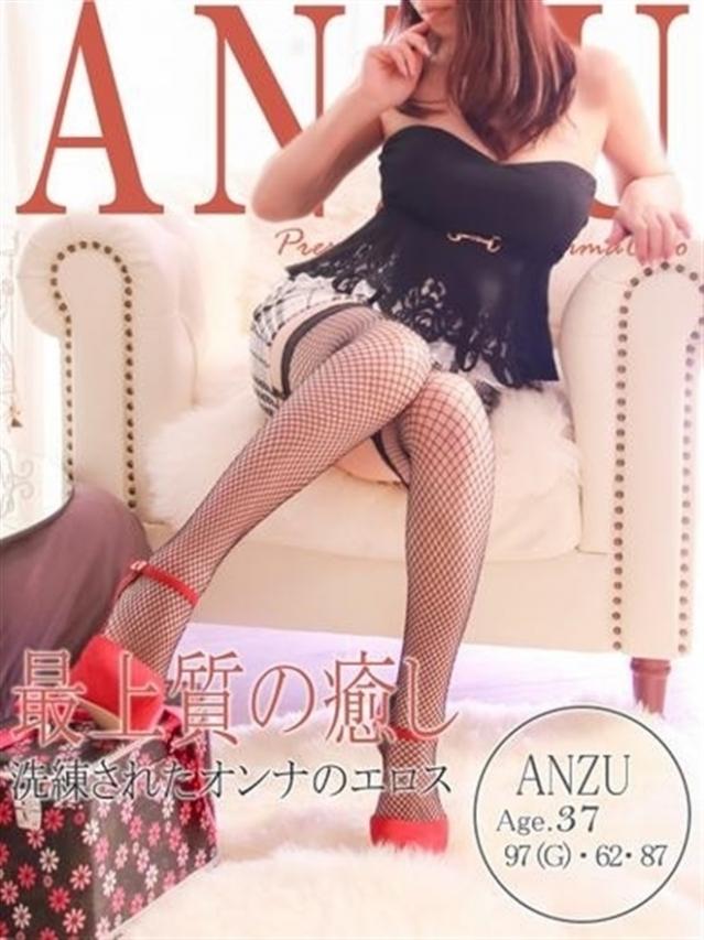 アンズ(【人妻デリヘル】広島で評判のお店はココです!)