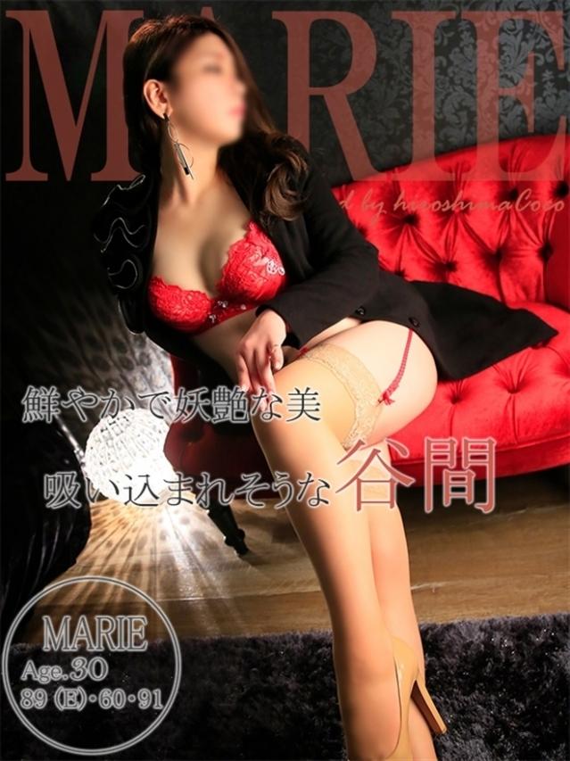 マリエ(【人妻デリヘル】広島で評判のお店はココです!)