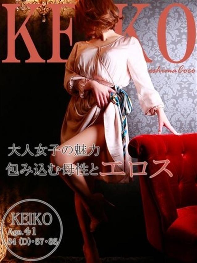ケイコ(【人妻デリヘル】広島で評判のお店はココです!)