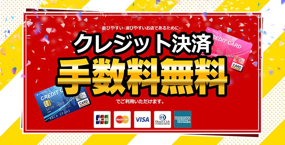 【人妻デリヘル】広島で評判のお店はココです!(広島市デリヘル)