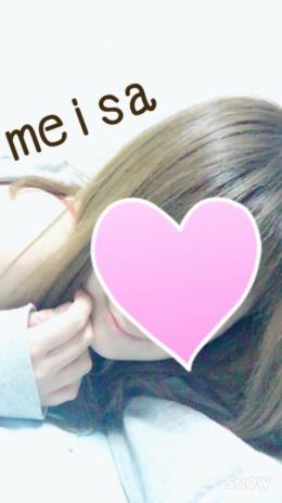 メイサ☆業界初とても可愛くて癒し系♪