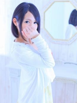 ☆Rara☆(ララ)