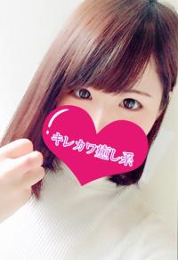 ☆Sao☆(サオ)