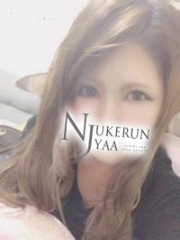 ☆Mayuko☆(マユコ)