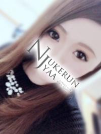 ☆Remi☆(レミ)新人
