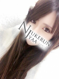 岡山県 デリヘル Nukerunjyaa -ヌケルンジャー- ☆Ren☆(レン)新人