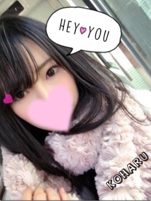 KOHARU(コハル)(『iris -アイリス-』素人専門店☆学生から人妻OL熟女までetc.)