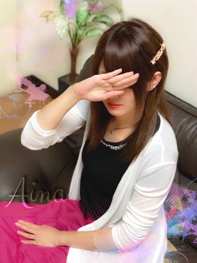 AINA(アイナ)(『iris -アイリス-』素人専門店☆学生から人妻OL熟女までetc.)