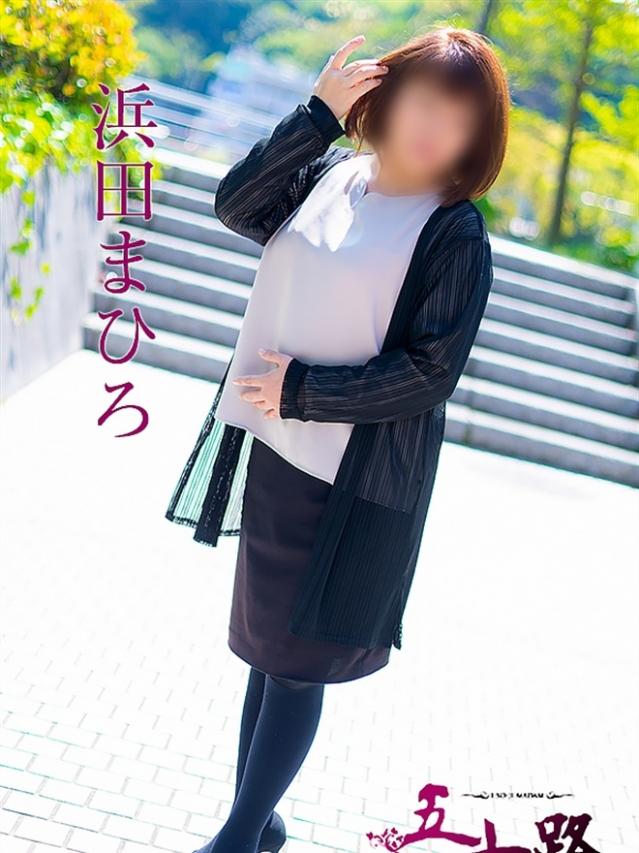 浜田まひろ(五十路マダム)