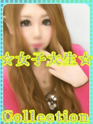 ☆あいか☆(宇部デリヘル「女子大生Collection(コレクション)24」)