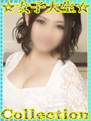 ☆はるひ☆(宇部デリヘル「女子大生Collection(コレクション)24」)
