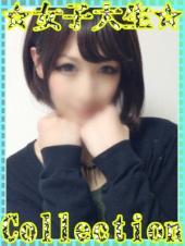 宇部デリヘル「女子大生Collection(コレクション)24」