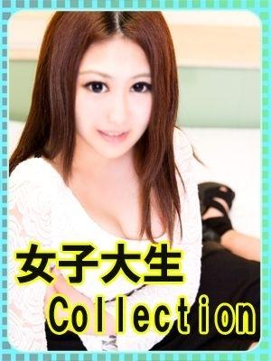 ☆あやか☆(宇部デリヘル「女子大生Collection(コレクション)24」)