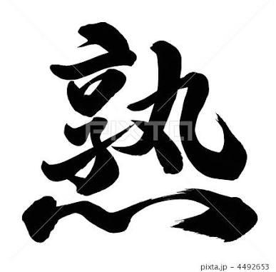 なるみ(体験熟女)(本格的熟女専門店 熟女の秘事)