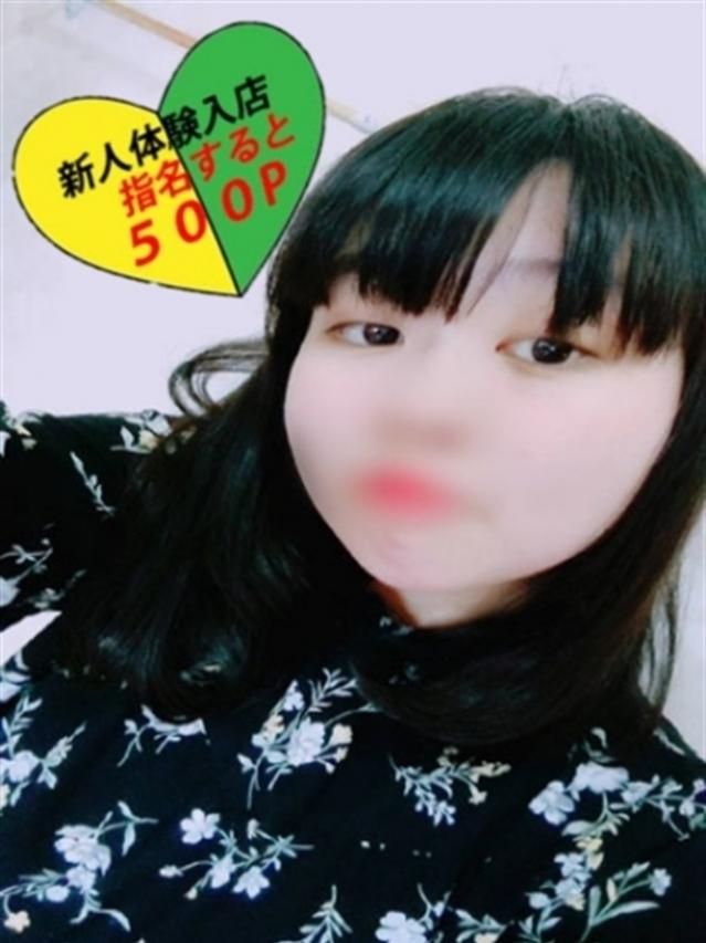 みずき『処女』(岡山♂風俗の神様 岡山店)