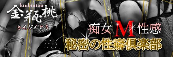 ◆◆◆金・瓶・桃◆◆◆