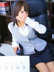 煌き商事~秘密接待課~【煌きグループ】(広島市 デリヘル)