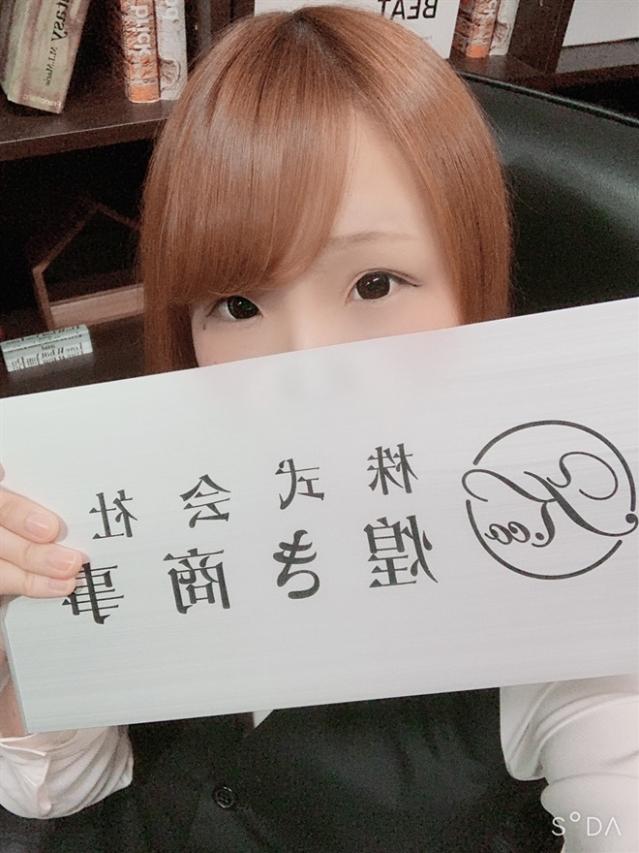 九重こころ(煌き商事~秘密接待課~【煌きグループ】)