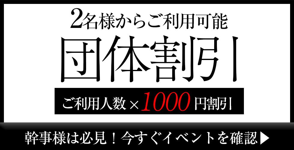 こあくまな熟女たち東広島店(KOAKUMAグループ)(東広島(西条)デリヘル)