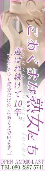 koakuma_jyukujo